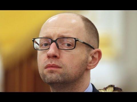 Биография Арсений Яценюк