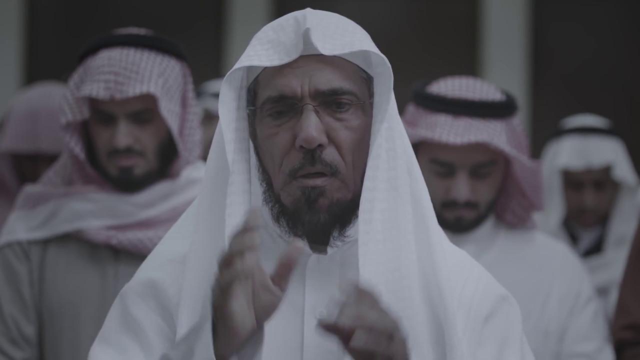 Sheikh Salman Al Oudah - Emotional Life Story