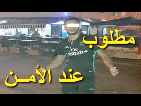 السيبة فالبلاد.. ضرب خالو بموس حيد ليه لوذن وباقي ما شدوه بدرب سلطان #1