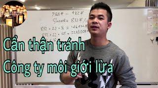 Cách tính lương cơ bản tránh bị lừa - Cuộc Sống Thực Tập Sinh Nhật Bản 81