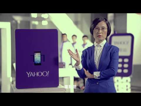 Yahoo好時光行動配件_03找得到手機殼