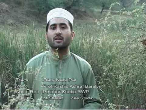 Dary Nabi Par By Rashid Ashraf Barelvi video