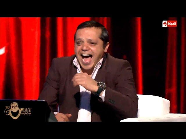 The Comedy - أقوى إسكتش كوميدي جعل محمد هنيدي يطلق ضحكاته من قلبه بشكل هيستيري thumbnail