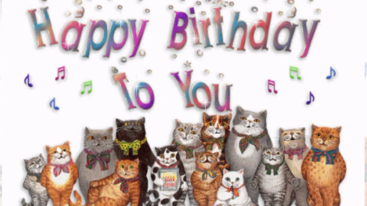 Поздравления с днем рождения кошки