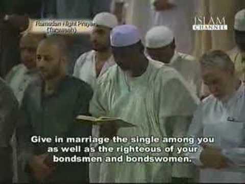 Beautiful Quran Imam Makkah Macca Mecca How Many Spellings? video