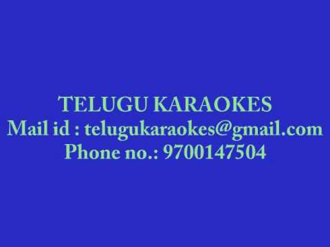 Telugu Karaoke Yemito E Vala Rekkalochinatu......from Andala Rakshashi video