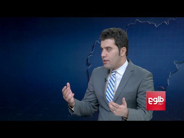 FARAKHABAR: US Urges Peaceful Settlement of Balkh Problem