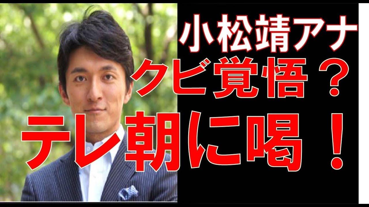 小松靖の画像 p1_29
