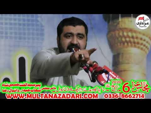 Zakir Ghulam Abbas Jappa I Majlis 6 March 2020 I YadGar Masiab I