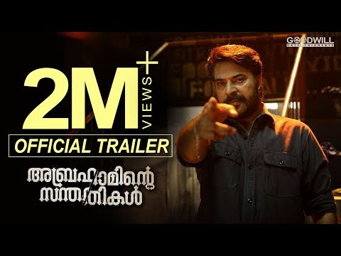 Abrahaminte Santhathikal Official Trailer | Mammootty | Anson Paul | Shaji Padoor | Haneef Adeni