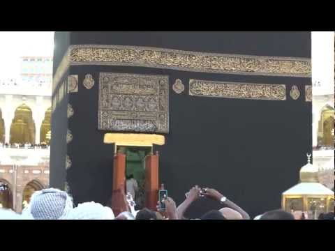HOLY KAABA INSIDE VIEW