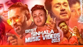 Best Sinhala Music Videos 2019 || Jukebox || Sinhala Music Videos
