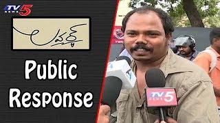 Lover Movie Public Response | Raj Tarun | Riddhi Kumar | Annish krishna