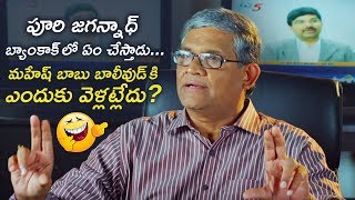 Tanikella Bharani Comments on Audience | Prathighatana Telugu Movie | Charmi | Telugu FilmNagar