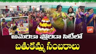 Telangana NRIs Celebrated Bathukamma Festival 2018 at Florida City | Jacksonville