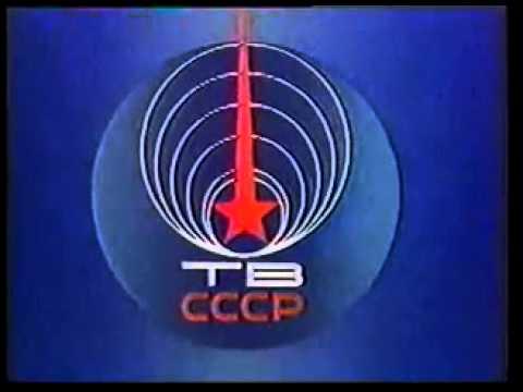 Заставка начала эфира ЦТ СССР (1987 год, полная версия)