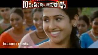 "Hot New Version  'MLA Mani Patham Classum Gusthiyum"" New Malayalam Movie Song making _BEACON MEDIA"