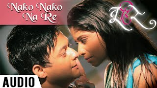 Nako Nako Na Re | Full Audio Song | Tu Hi Re | Sayali Pankaj | Swwapnil, Sai, Tejaswini Pandit