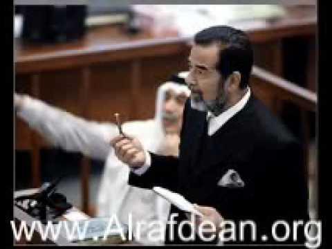 رساله عاجله من الشهيد صدام حسين