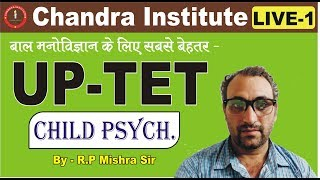 UPTET LIVE 1 CHILD PSYCHOLOGY/TET CHILD PSYCHOLOGY VIDEO/TET ONLINE CLASS /TET LIVE CLASS/ LECTURE