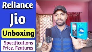 Reliance Jio Mobile Unboxing, Specifications, Price & Features Full Details in Hindi