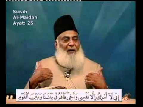 Bayan-ul-quran By Dr.israr Ahmed surah Al-maidah Ayaat: 5-43   Lecture 26 video