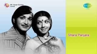 Sharapanjara | Hadinalku Varusha song