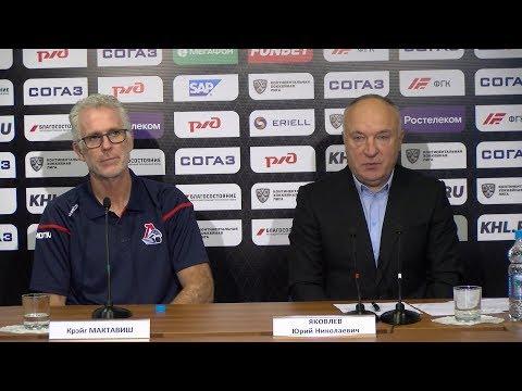 Предсезонная пресс-конференция ХК «Локомотив»