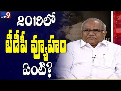 BJP Vs TDP : Question Hour with TDP MP Ravindra Kumar - TV9