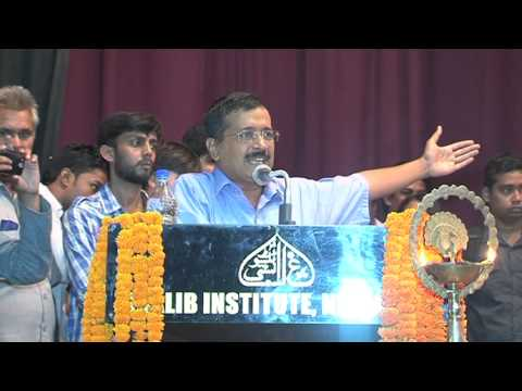 Arvind Kejriwal at CYSS Launch