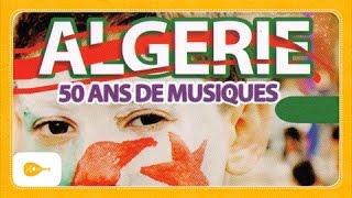 download lagu Hocine Lasnami - Alger Alger  Modernes D'autrefois Et gratis
