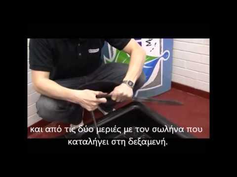 Hydroponics -Υδροπονική Γλάστρα FloGro500