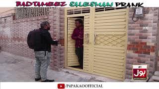 | Badtameez Salesman Prank | By Nadir Ali In | P4 Pakao | 2019