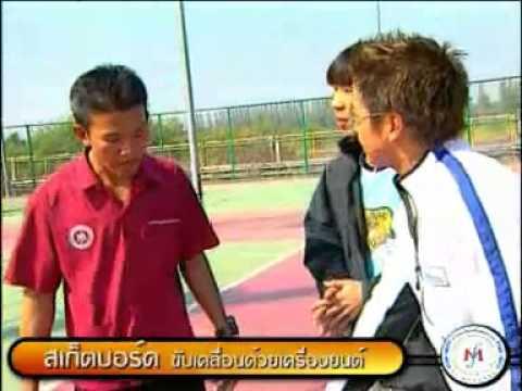 คลิบตลกแกล้งคนไทย