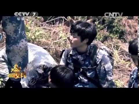 《超級女兵》 第十集 (上)軍事紀實 20140324