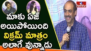 Suresh Babu Funny Speech @ Sketch Movie Press Meet | Vikram | Tamannaah | hmtv