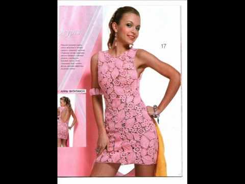 Журнал мод 529.wmv