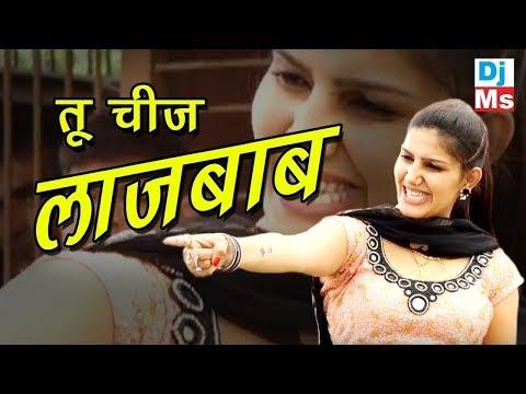 New Latest Haryanvi Dj Song   Sapna Chaudhary -Tu Cheej Lajwaab   Raju Punjabi    Dj Ms Banaras