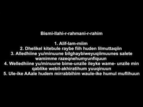 LEARN QURAN: BAQARAH 1-5 PROTECTS STRONGLY AGAINST JINN