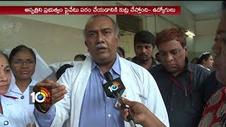 MNJ Cancer Hospital | Hyderabad | TS