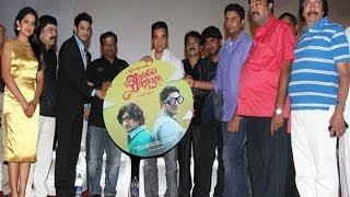 Ustad Hotel - Vaaliba Raja Audio Launch   Kamal Haasan   KV Anand   Sethu - BW