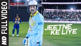 Jeetne Ke Liye Full Video Song | Azhar | Emraan Hashmi, Nargis Fakhri, Prachi Desai | T-Series