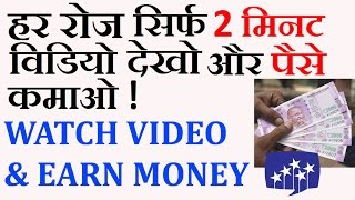 How to Earn by Watching Videos? | WeOne App Income Plan Hindi | WeOne referral code - f47qs