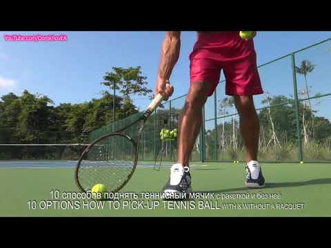 10 Options how to pick up tennis ball better then Rafael Nadal !
