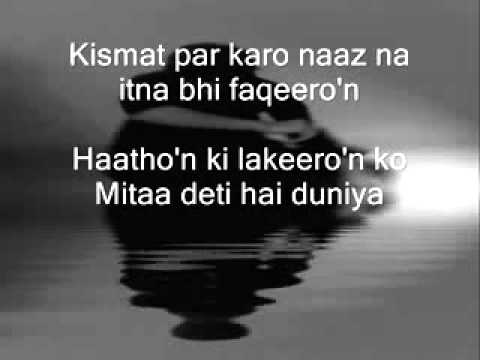 Aise bhi muhabbat ki saza deti hai duniya ( Shayari ) Great...