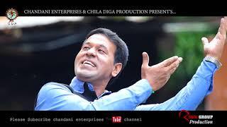 Superhit song of Uttrakhand (Kumaoni) O Bhina Kaske Janu Dwarhata Singer Govind Digari & Meena Rana