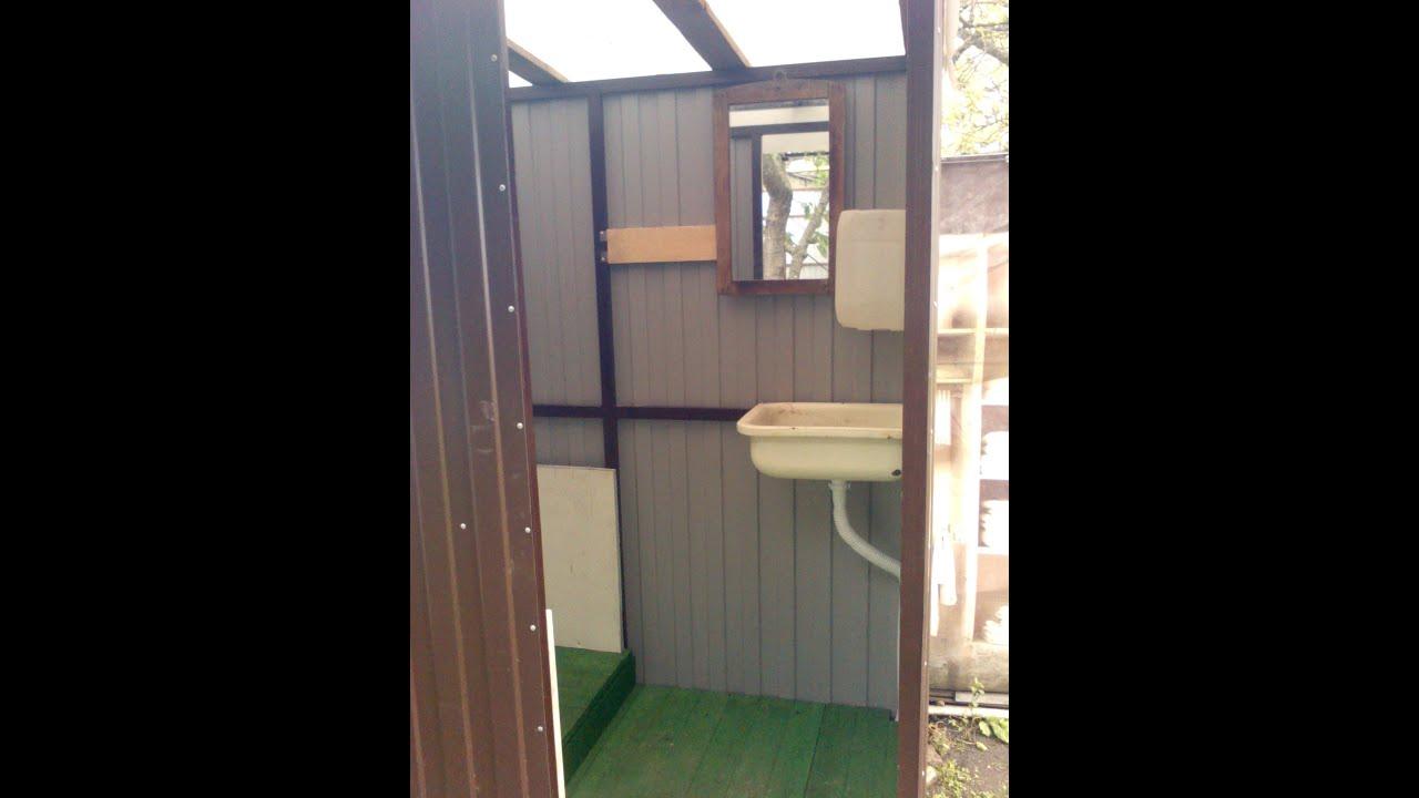 Дачный туалет из профиля своими руками дачный туалет из профиля
