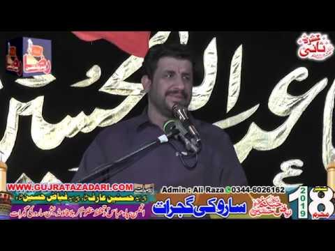 Ashra Sani | Zakir Nusrat Abbas Chandia | 18 Muharram 2019 | Saroki Gujrat || Raza Production