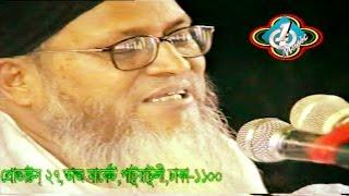 Bangla Waz  Abbasi । বান্দার গুনা সম্পর্কে খুবই গুরুত্তপূর্ন একটি ওয়াজ । Full Video। One Music
