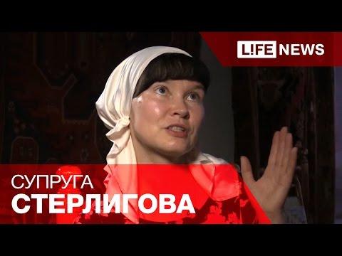 Алена Стерлигова: За 26 лет замужества я привыкла к неожиданностям